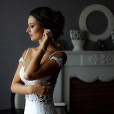 Wedding photographer Aleksandr Kuznecov (AlexMay). Photo of 12.09.2016