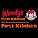 「ファーストキッチン・ウェンディーズ」公式アプリ