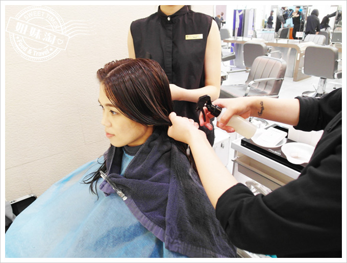 PLUUS新極淨護髮第零劑