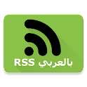 Arabic RSS icon