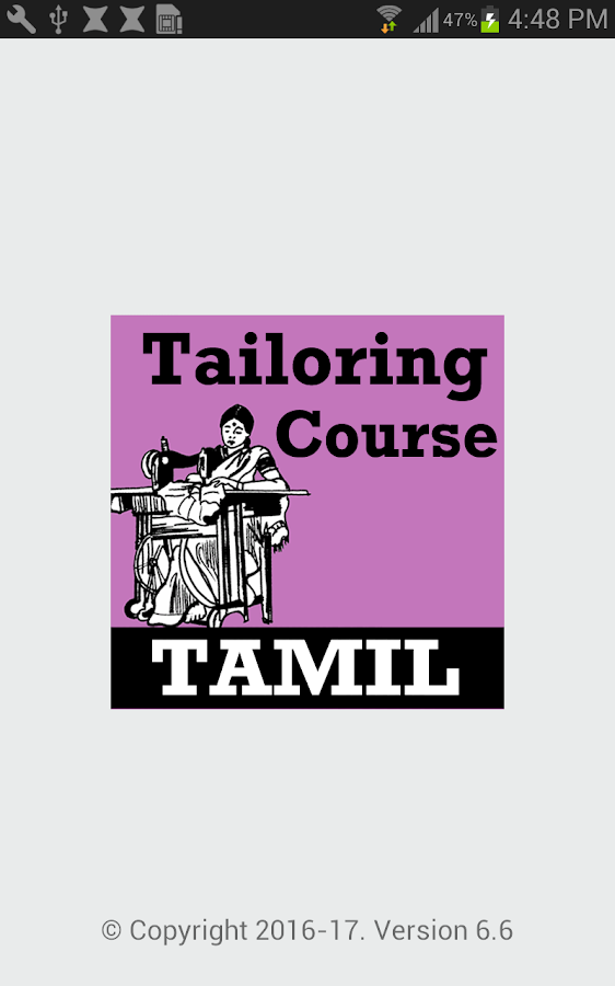 Tailoring Course App in TAMIL Language- screenshot