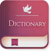 Vines Expository Bible Dictionary