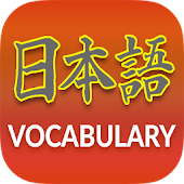 Japanese vocabulary & Speak Japanese daily - Awabe
