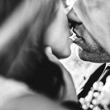 Fotógrafo de bodas Timothy Eyrich (eyrich). Foto del 23.06.2016