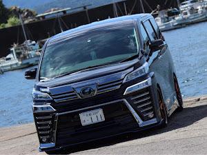 ヴェルファイア AGH30W 後期 Z-Gエディションのカスタム事例画像 あいうえ太田さんの2020年08月14日17:11の投稿
