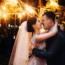 Wedding photographer Valeriya Yaskovec (TkachykValery). Photo of 17.06.2016