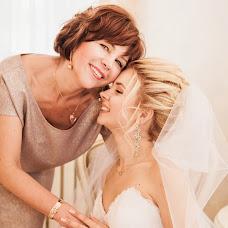 Wedding photographer Aleksandra Giro (GiroAlex). Photo of 22.11.2015