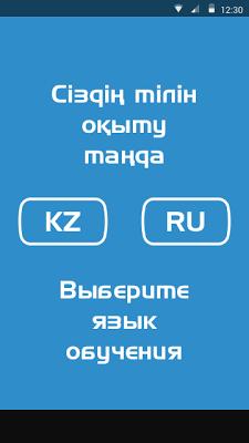 Шпаргалки ЕНТ/КТ shpori.kz - screenshot