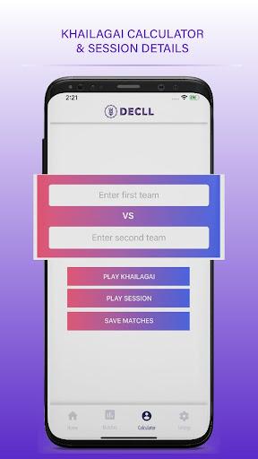 Diamond Exchange Cricket Live Line  screenshots 7