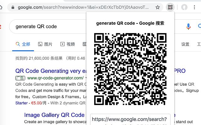 One-click generate QR code