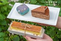 艾德華蛋糕攤車