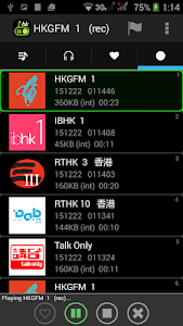 Best Hong Kong Radios screenshot 3