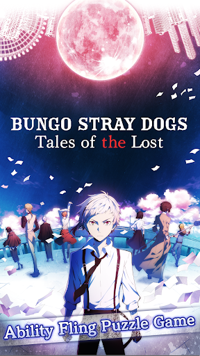 Bungo Stray Dogs: Tales of the Lost 1.1.4 screenshots 1