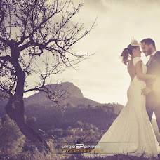 Wedding photographer Sergio Pereira (sergiopereira). Photo of 07.04.2015