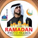 Ramadan Mubarak Photo Frames 2019 icon