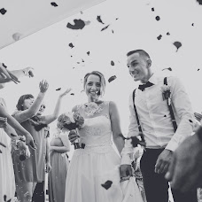 Fotógrafo de bodas Liubomyr-Vasylyna Latsyk (liubomyrlatsyk). Foto del 04.11.2017