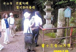 Photo: 芭蕉句碑が痛んで字づらが読めず、中々カメラアングルが決まりません  by KU