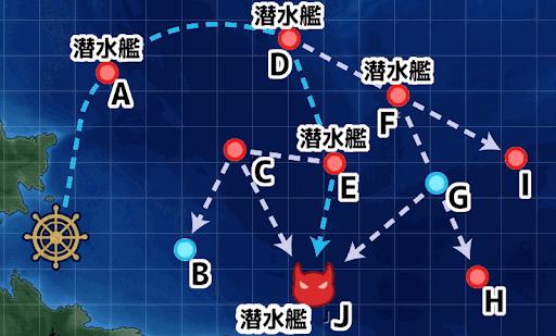 艦これ】海上輸送路の安全確保に努めよ!の攻略と編成例【2期】 | 艦 ...