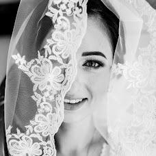 Wedding photographer Vladislav Kvitko (VladKvitko). Photo of 12.05.2018