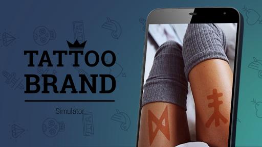 玩免費模擬APP 下載纹身的品牌模拟器 app不用錢 硬是要APP