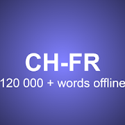 CHINESE TO FRENCH OFFLINE DICTIONARY