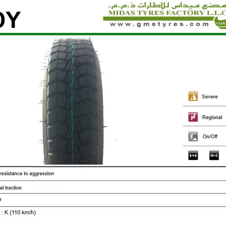 Midas Tyres Factory L L C  - Tyres Retreading Plant