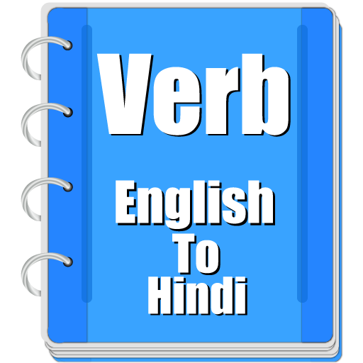 Verb Hindi - Apps on Google Play