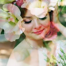 Wedding photographer Yulya Vlasova (vlasovaulia). Photo of 04.11.2016