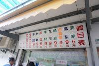 桂山電廠冰棒
