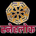 Snehalok Multipurpose Co-Operate Nidhi LTD icon