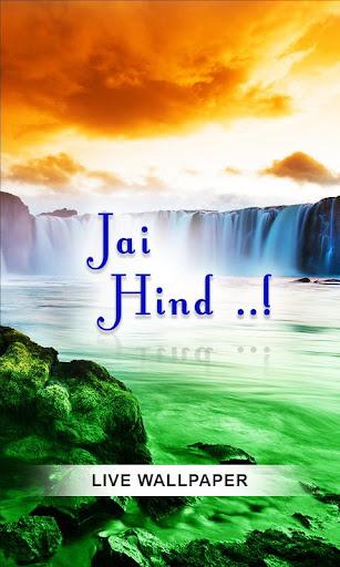 Jai Hind Live Wallpaper 3D