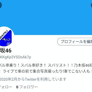 のカスタム事例画像 Blue persimmon◢昴坂46さんの2020年02月11日20:44の投稿