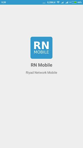 RN Mobile - Riyad Network Mobile ss1