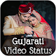 Gujarati Video Status Download on Windows