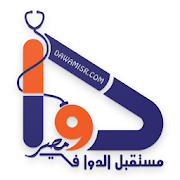 Dawa Misr - دوا مصر