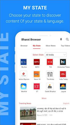 Bharat Browser screenshot 2