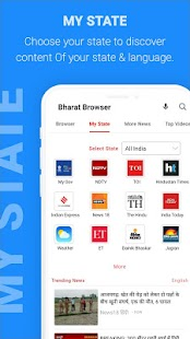 Bharat Browser - Made In India Screenshot