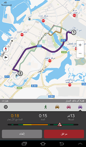 RTA Smart Drive Apk 2.1.5 | Download Only APK file for Android