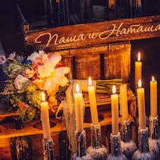 Wedding photographer Aleksey Efimenkov (AlexGarza). Photo of 30.07.2015
