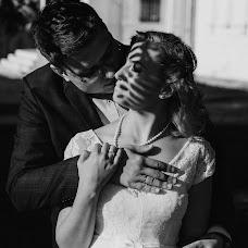 Wedding photographer Sofya Kiseleva (Sofia). Photo of 02.11.2017