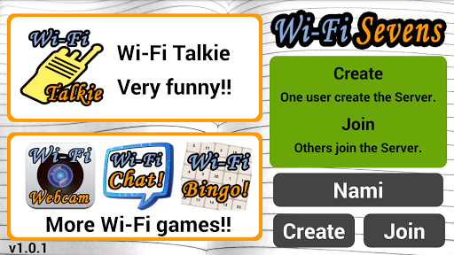 Wi-Fi Sevens 多人排七
