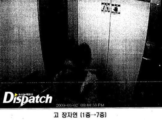 dispatch jang ja yeon 11