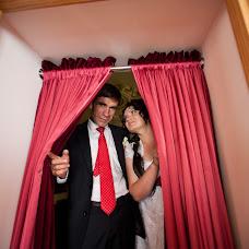 Wedding photographer Nikita Surzhukov (picnik). Photo of 19.01.2014