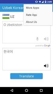 Uzbek Korean Translator - náhled