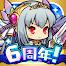 ゆるドラシル-本格派RPG- バトってボケて世界を救え!