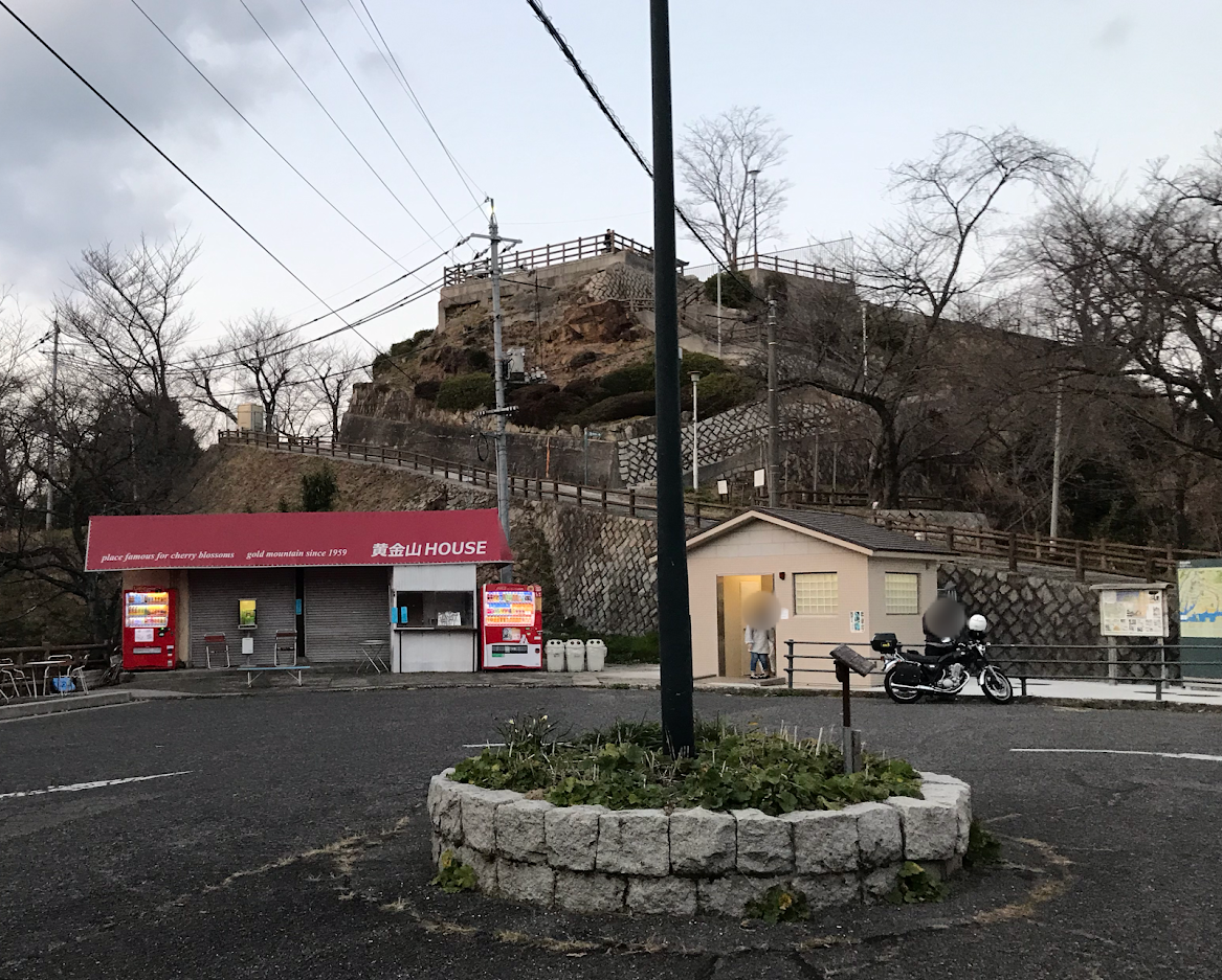 黄金山展望台