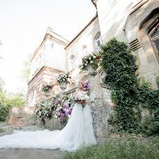 Wedding photographer Inna Tonoyan (innatonoyan). Photo of 08.06.2018