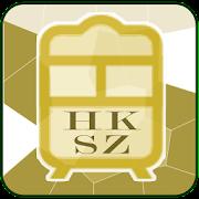 HongKong and Shenzhen MRT Map