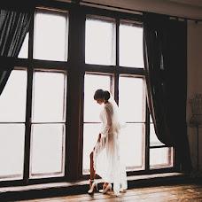 Wedding photographer Ulyana Malceva (Uliik). Photo of 09.11.2015