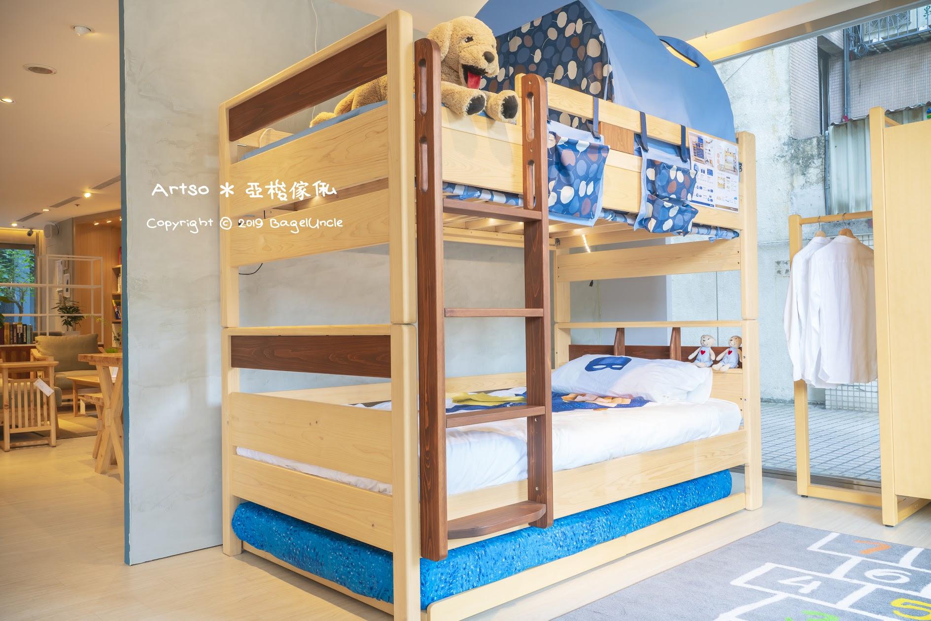 【傢俱】Artso亞梭傢俬檜木傢具。 4款檜木單人床、雙人床、雙層床 一次大公開